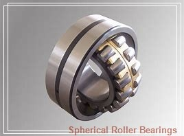 710 mm x 1150 mm x 345 mm  ISB 231/710 K spherical roller bearings